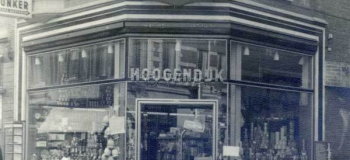 hoofdstraat-117-winkel-hoogendijk-arch-heuveli_1038