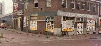 kalverstraat011kl_1038
