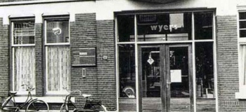 kapelstraat-10-groothandel-woningtextiel-wijer_1038
