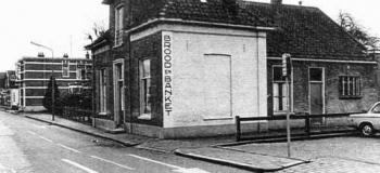 32900-nieuwstraat-39-bakkerij-h.j.-uit-den-bog_1038