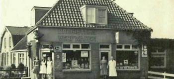 reigersweg023kl_1038